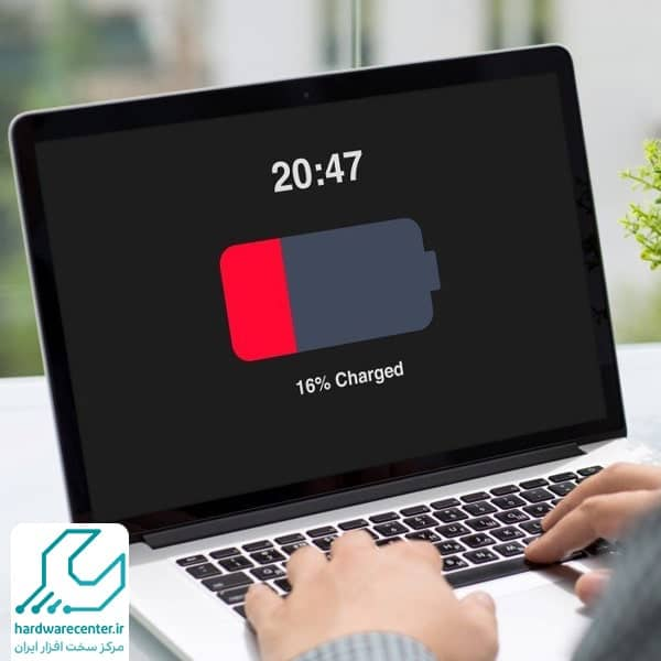 افزایش طول عمر باتری لپ تاپ