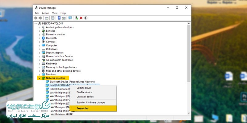 خطای ERR_NETWORK_CHANGED